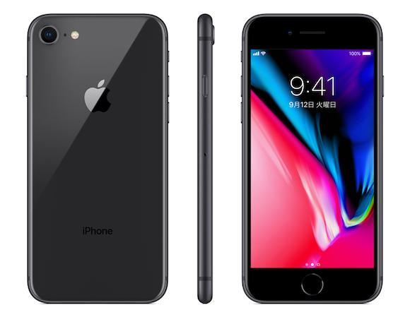 ドコモオンラインショップに、月432円から買えるiPhone8が帰ってきた ...