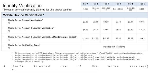 携帯電話 位置情報 価格 motherboard