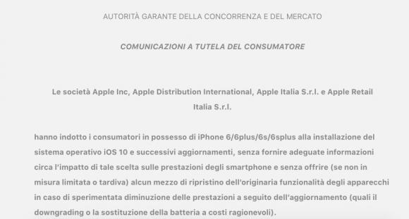 apple 告知 イタリア