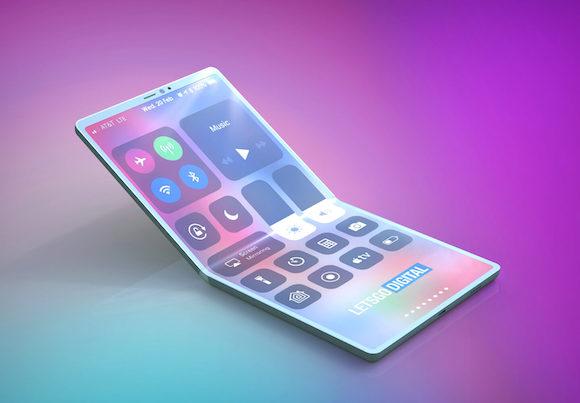 曲がる iPhone コンセプトLets go Digital