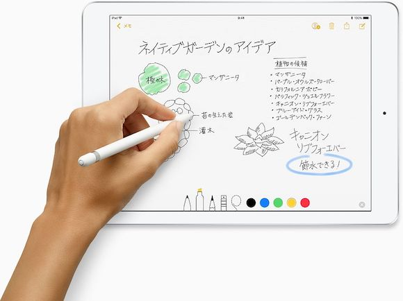 Apple iPad(第6世代)