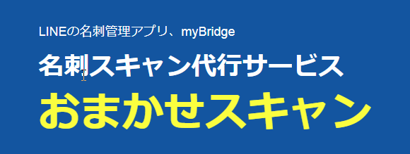 myBridge