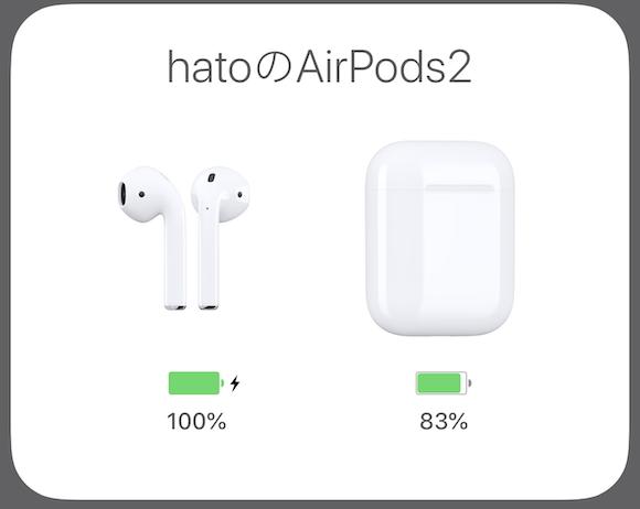 AirPods 新旧世代混在実験1-2