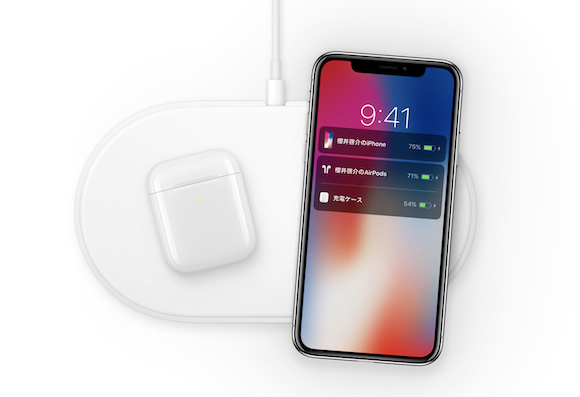 AirPods AirPower Apple