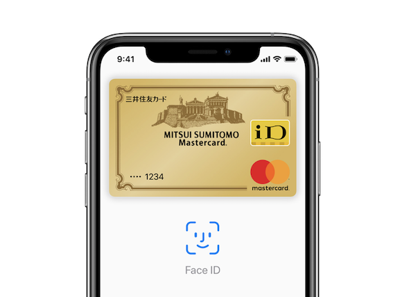 ApplePay Apple