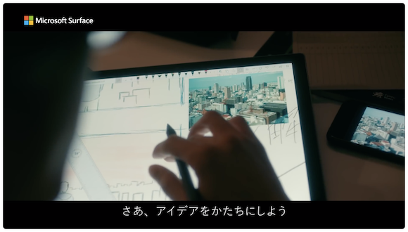 Microsoft Surface YouTube