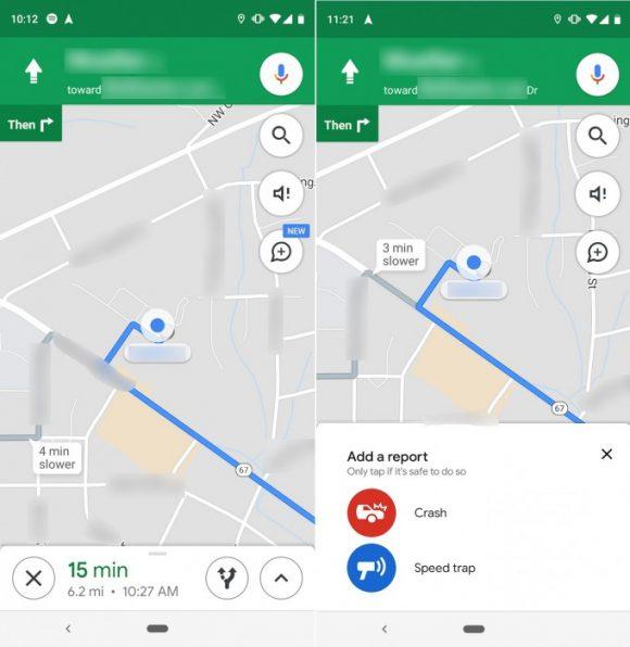 googleマップ 検問 事故