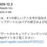iOS12.2