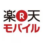 楽天モバイル ロゴ