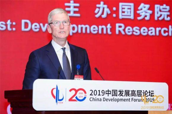 2019 中国 フォーラム
