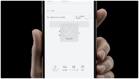 Apple Japan iPhone 動画
