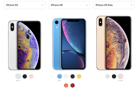 iPhone XS/iPhone XR/iPhone XS Max
