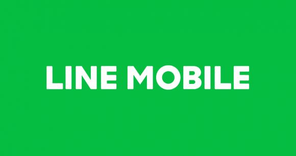LINEモバイル ロゴ