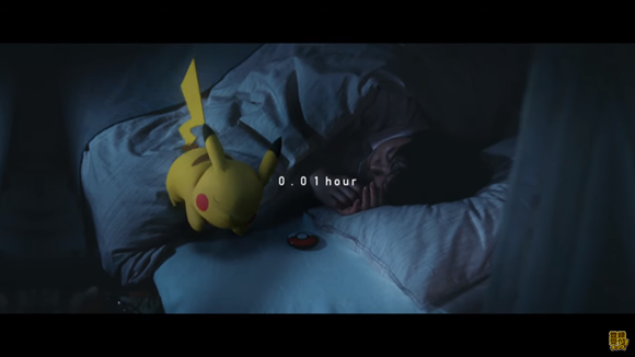 Pokemon Sleep ポケモンスリープ