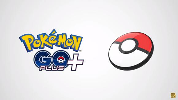 Pokemon GO Plus+ ポケモンゴープラスプラス