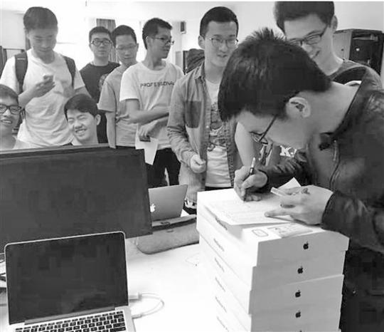 浙江省の大学 Mac