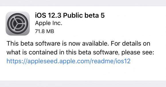 iOS12.3パブリックベータ5
