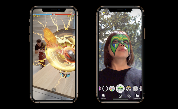 Apple iPhone XS A12 AR