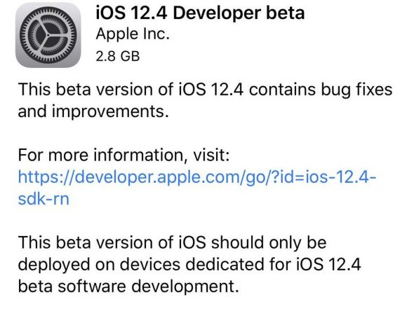 iOS12.4 ベータ版