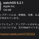 watchOS 5.2.1