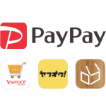 PayPay Yahoo!ショッピング ヤフオク! LOHACO