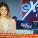 samsung エジプト モルシ前大統領
