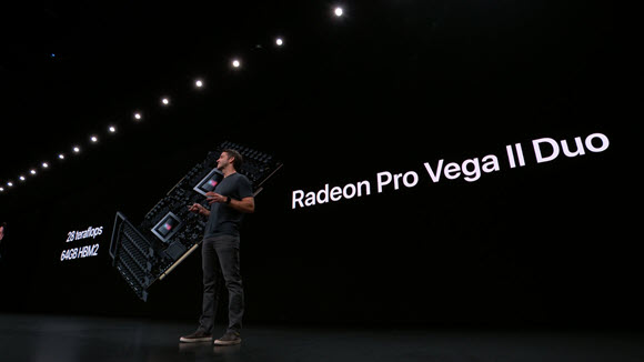 Apple Mac Pro WWDC 19