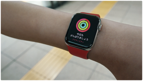 Apple Japan Apple Watch Series 4 CM 「腕に導かれて」