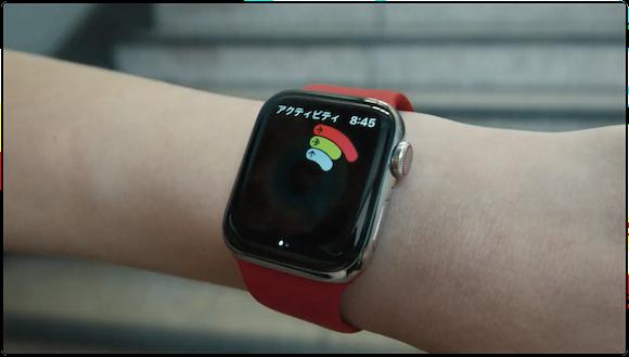 Apple Japan Apple Watch Series 4 CM 「腕に導かれて」