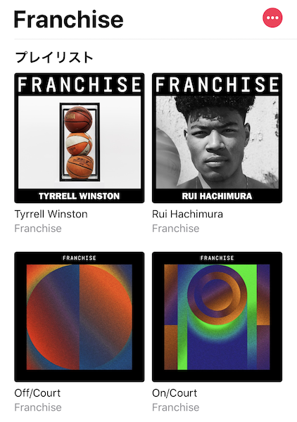 Apple Music Franchise