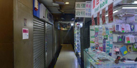 フリー素材 香港