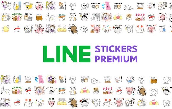 LINE CONFERENCE 2019 LINEスタンプ プレミアム