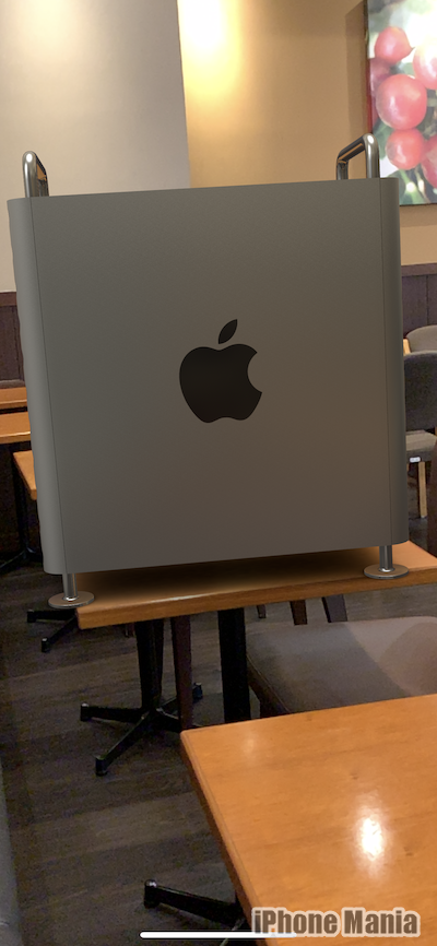 Apple Mac Pro AR