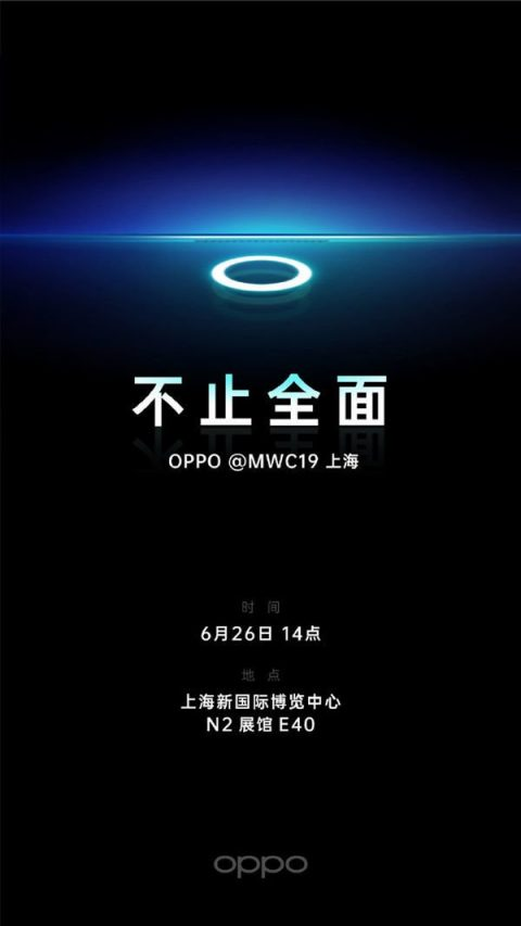 OPPO-launch-poster-MWC-2019