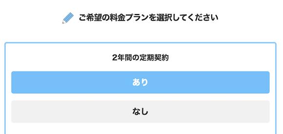 NTTドコモ おてがる料金シミュレーション