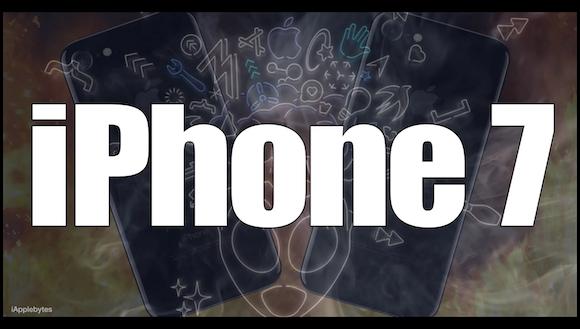 iPhone7 iOS13スピードテスト iAppleBytes