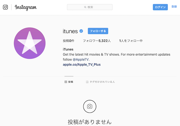 iTunes Instagram
