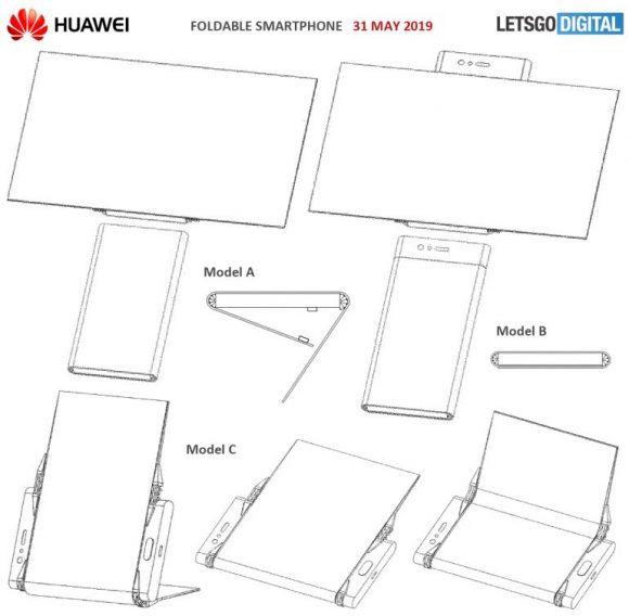 huawei スマートフォン 特許 コンセプトイメージ 折りたたみスマートフォン