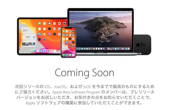 iOS iPadOS macOS