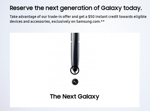 samsung galaxy note10 予約ページ
