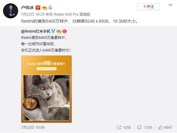 xiaomi 微博 6,400万画素 サイズ
