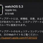 wathOS5.3