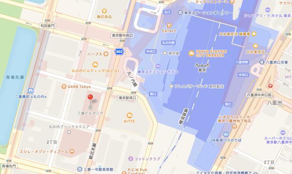 三菱ビルヂング Apple Maps