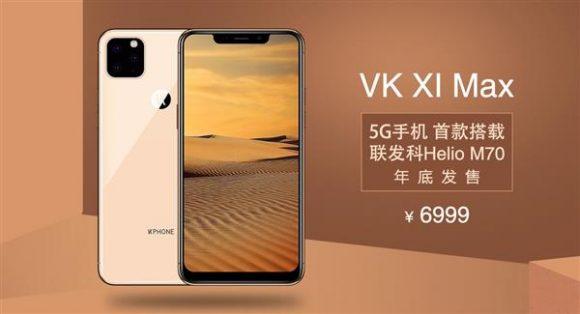 iphone 模倣 vk xi max
