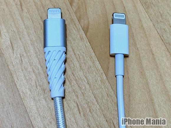 サンワサプライ USB-C - Lightningケーブル 「500-IPLM025W」 レビュー hato
