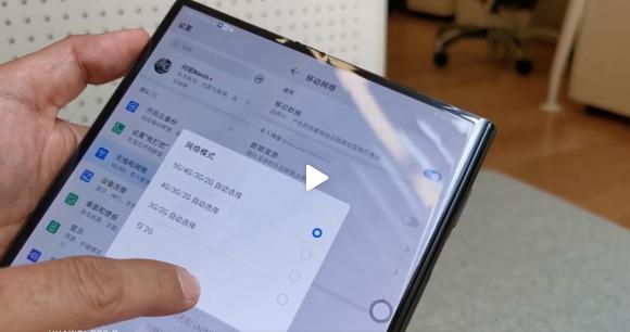 Huawei, 5G