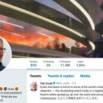 Tim Cook Twitter
