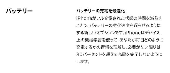 iOS13 プレビュー