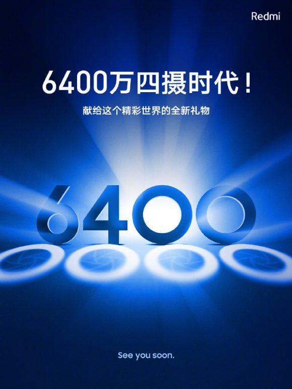 redmi xiaomi 6,400万画素 カメラ