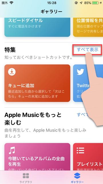 Twitterでリンクを検索